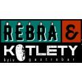 Rebra & Kotlety